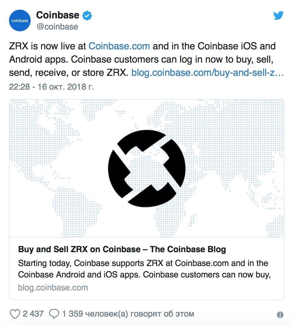 coinbase-dobavil-token-zrx-bitbetnews