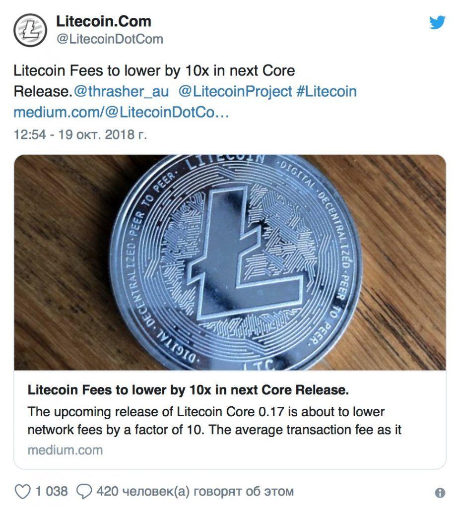 rammer-tranzakcii-litecoin-bitbetnews