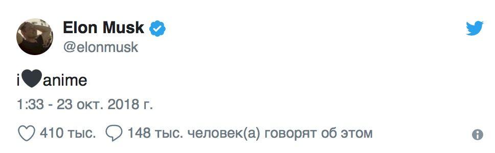 twitter-ilona-maska-zabanen-bitbetnews