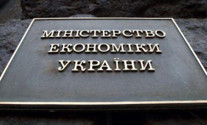 minekonomrazvitia-legaliziruet-kriptovaliuty-bitbetnews