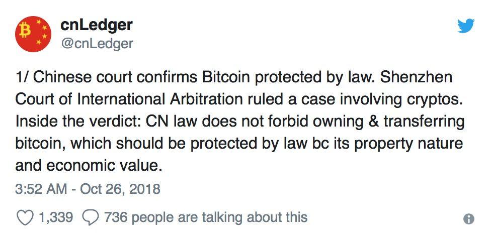 vladenie-bitcoinom-v-kitae-ne-zapreschenj-bitbetnews