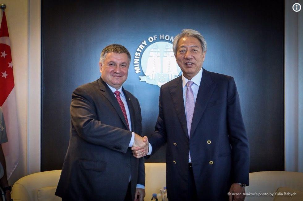 singapour-pomozhet-ukraine-s-kiber-moshennichestvom-bitbetnews