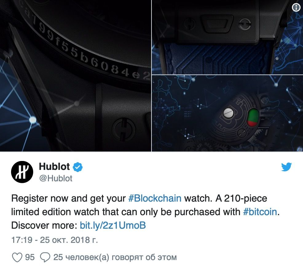 hublot-big-bang-bitbetnews