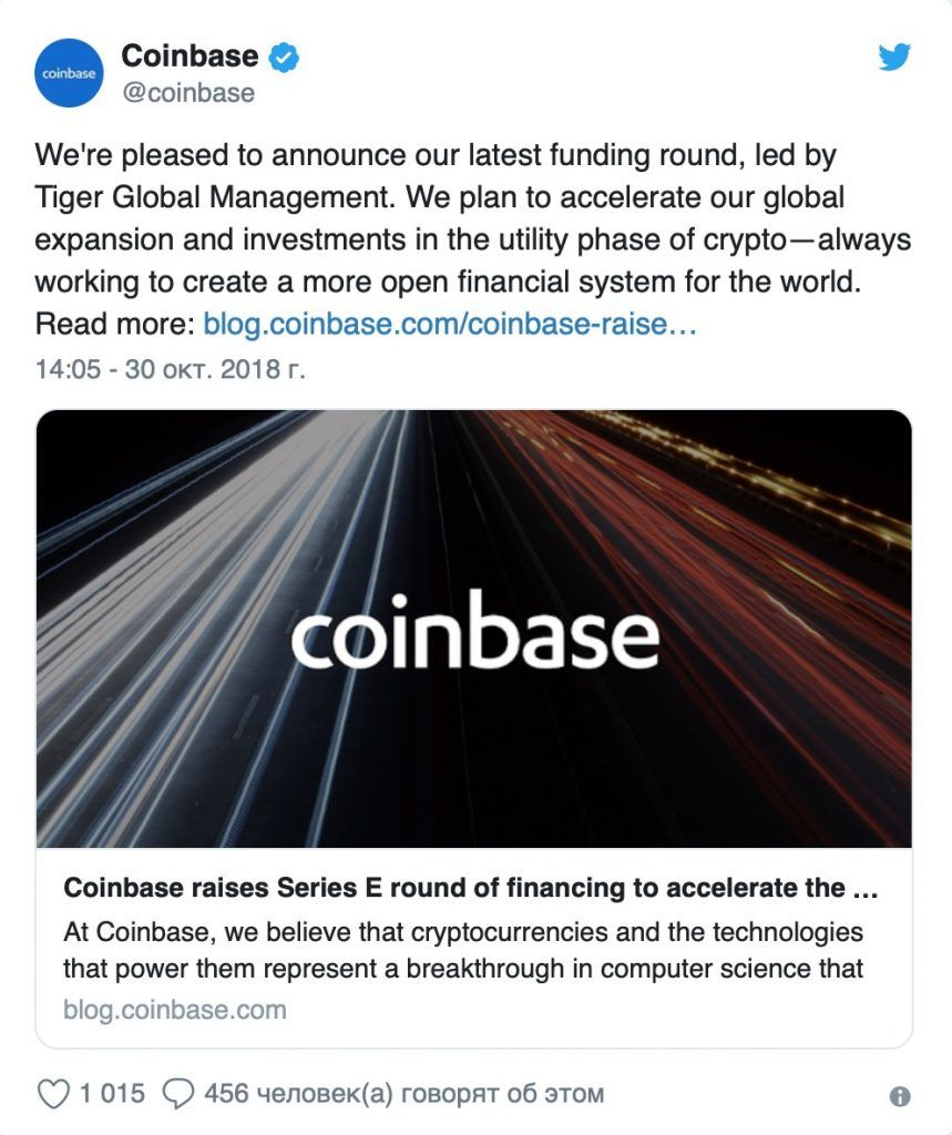 kapitlizacia-coinbase-prevysila-8-mlrd-bitbetnews