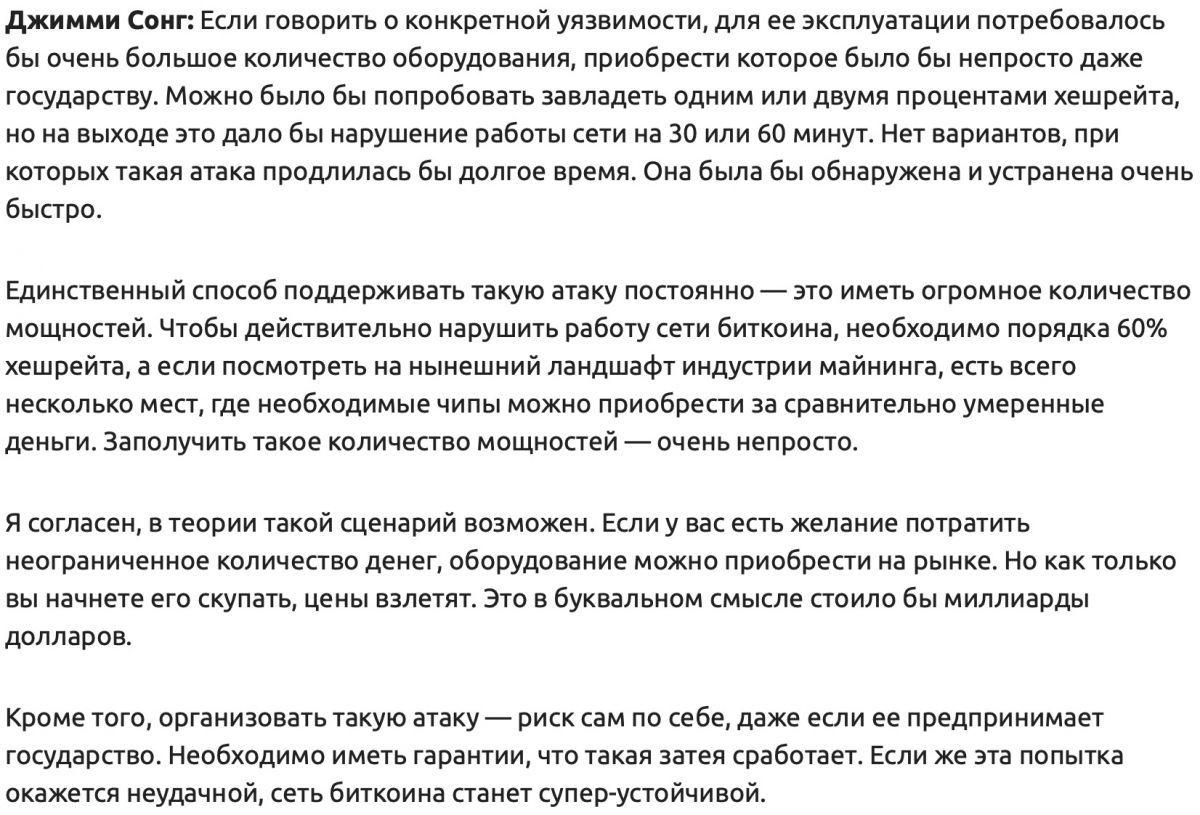 ataka-na-bitcoin-oboidetsia-v-molliardy-bitbetnews