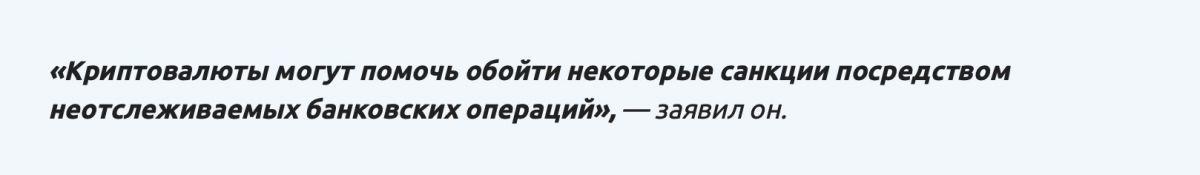 kripta-pomozhet-izbavit'-mir-ot-dollara-bitbetnews