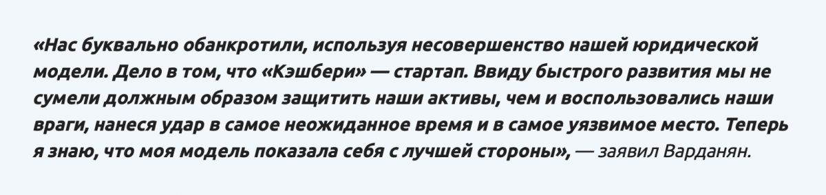 cashberry-pereroditsia-v-drygoi-proekt-bitbetnews