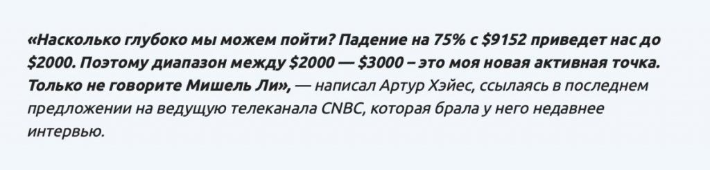 bitcoin-upadet-do-2000-bitbetnews