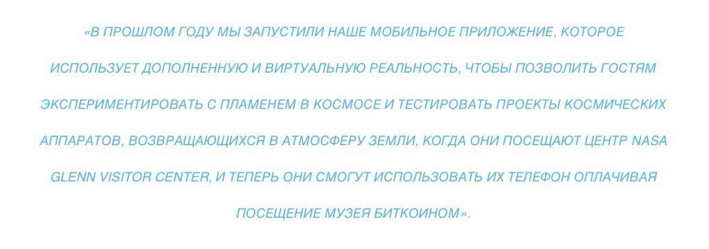 glavniy-myzei-ssha-nachal-prinimat-btc-bitbetnews