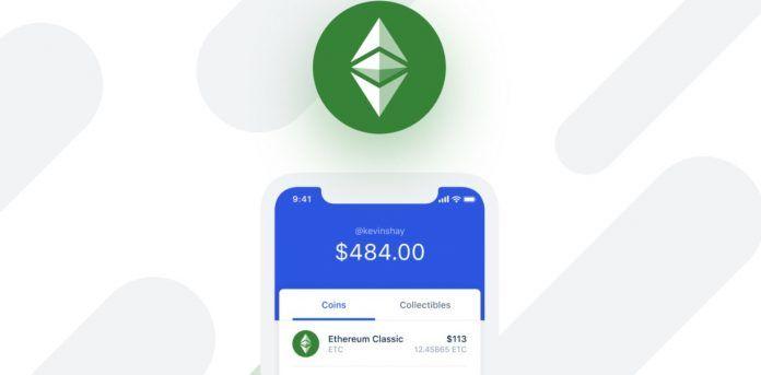 coinbase-budet-podderzhivat-etc-i-tokeny-erc-20-bitbetnews