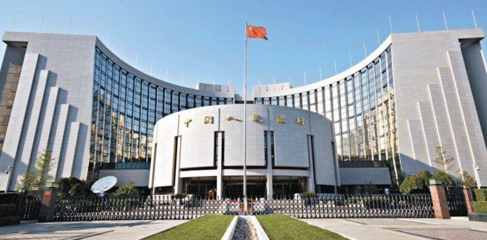 bank-kitaia-sto-eto-nelegalno-bitbetnews