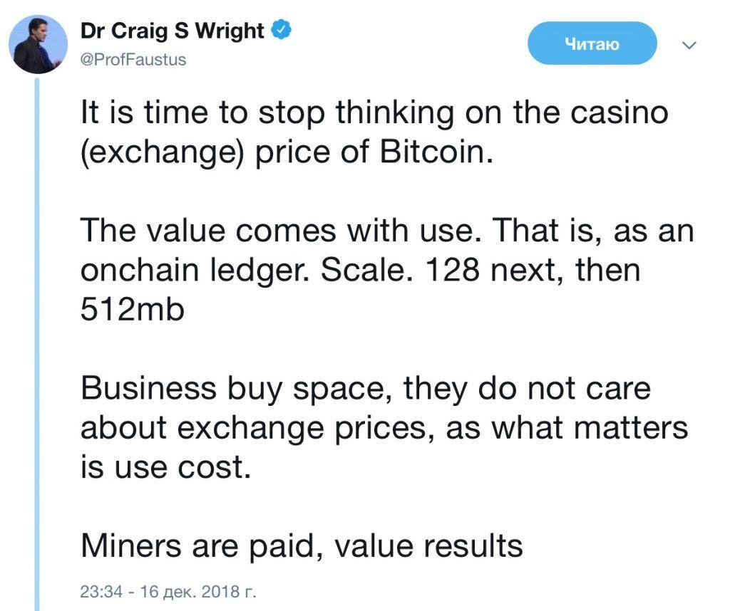 Craig-wright-chtoby-bitcoin-byl-stabilnim-ego-nuzhno-ispolzovat'-bitbetnews