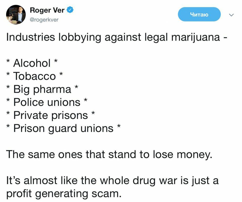 Roger-ver-oborbe-protiv-marihuany-bitbetnews