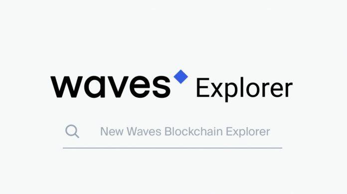 waves-predstavila-novii-polzovatelskiy-interfeis-bitbetnews