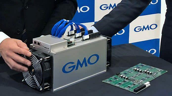 gmo-otkazalsja-ot-proizvodstva-majnerov