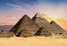 centrobank-egipta-hochet-ocifrovat-nacionalnuju-valjutu