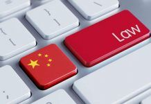 internet-sud-kitaja-ispolzujut-blockchain-dlja-borby-s-onlajn-plagiatom