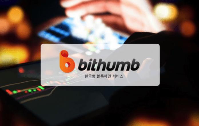 juzhnokorejskaja-kriptobirzha-bithumb-oficialno-podtverdila-poluchenie-sertifikata-ot-kisa