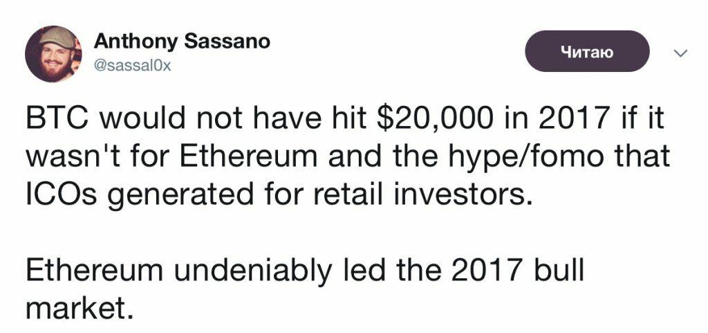 osnovatel-github-otdaet-zaslugi-ethereum-za-rost-bitcoina-bitbetnews