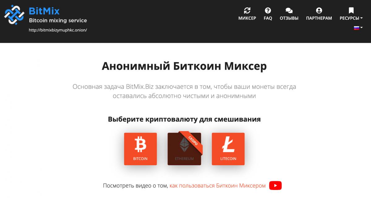 сделать сайт биткоин