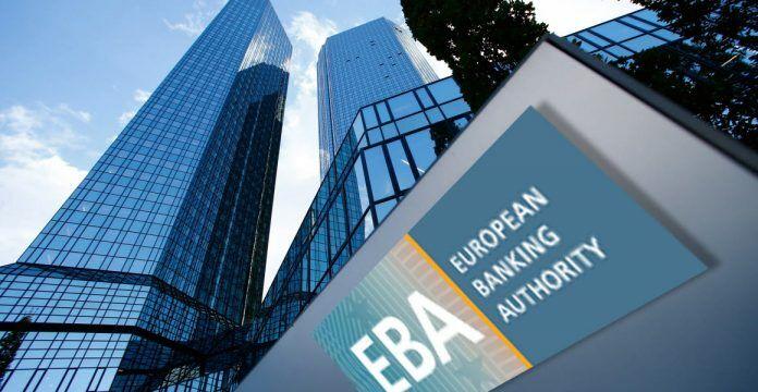 evropejskoe-bankovskoe-upravlenie-rekomenduet-vypolnit-kompleksnuju-ocenku-cifrovyh-valjut