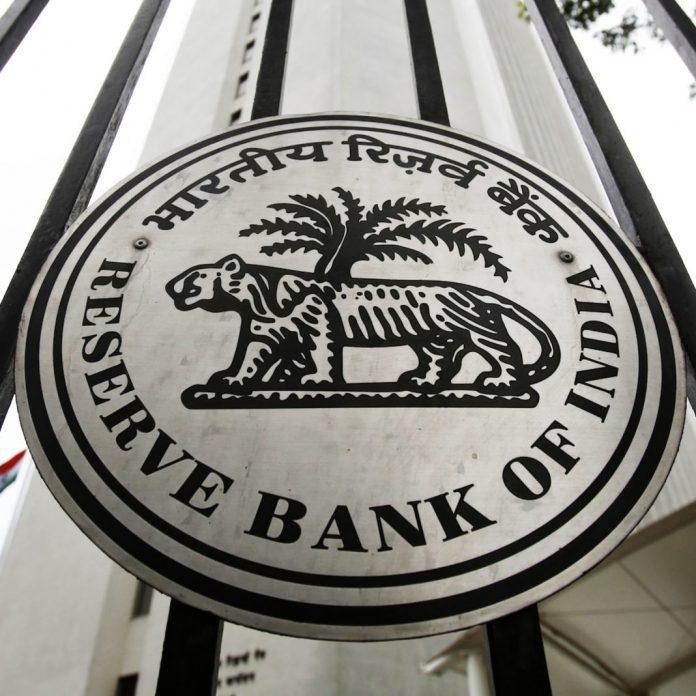 centrobank-indii-schitaet-chto-cifrovye-valjuty-ne-predstavljajut-ugrozy