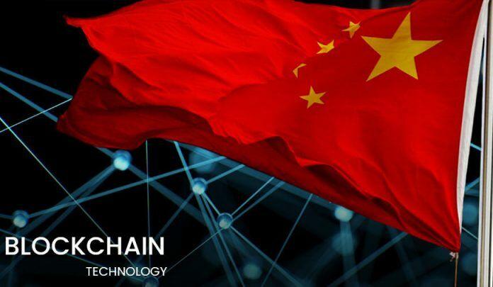 v-kitae-prodolzhaetsja-vojna-s-anonimnostju-blockchain-kompanij