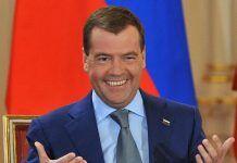 rossijskij-premer-dmitrij-medvedev-padenie-ceny-cifrovyh-valjut-ne-povod-s-nimi-proshhatsja