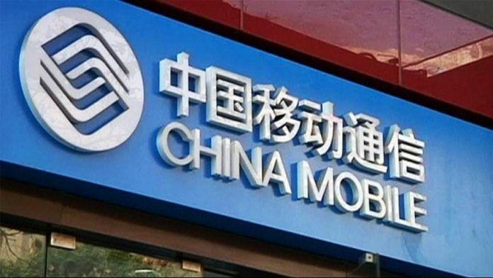 china-mobile-vypustila-vodoochistitel-na-blockchain