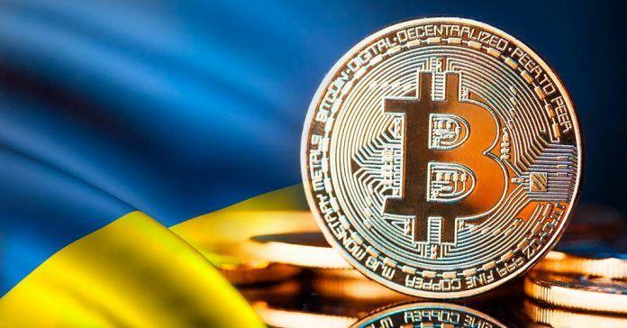ukrainskie-reguljatory-tormozjat-legalizaciju-btc-v-strane