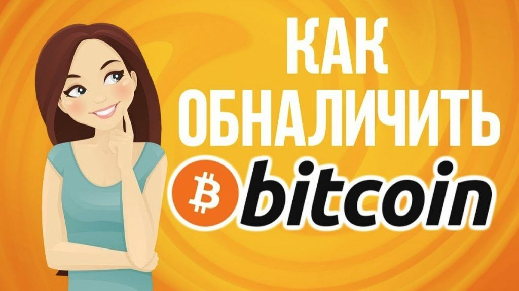 obmennik-dlia-kriptovaliut-top-exchange-bitbetnews