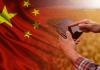 kitaj-vypustil-rukovodstvo-po-vnedreniju-tehnologii-blokchejn-v-selskohozjajstvennom-sektore