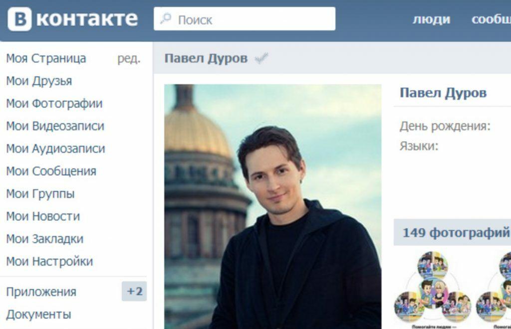 pavel-durov-kto-on-takoi-bitbetnews