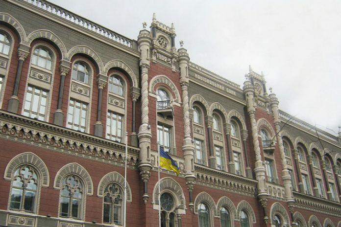 v-ukraine-zavershili-pilotnyj-proekt-po-vnedreniju-e-grivny