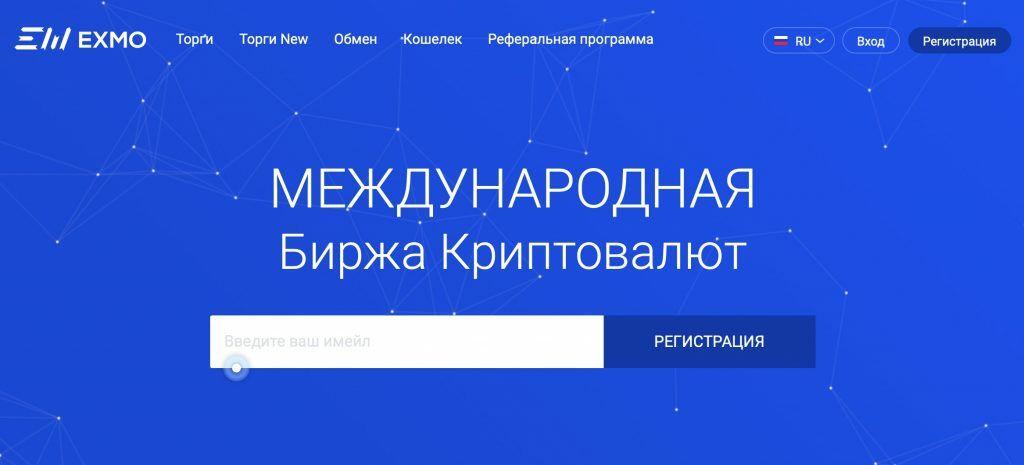 Продать биткоины за киви рубли надежные форекс брокеры с лицензией цб рф