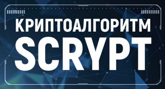 scrypt-algoritm-bitbetnews
