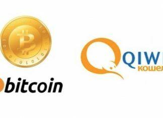 popolnit'-bitcoin-cherez-qiwi-bitbetnews