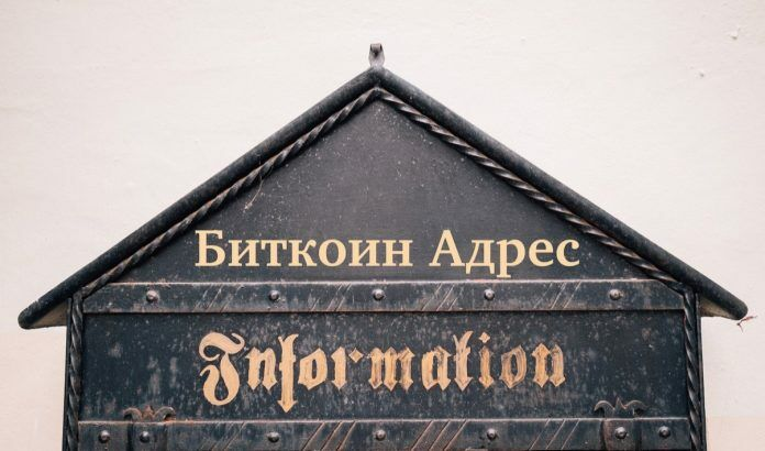 bitcoin-address-bitbetnews