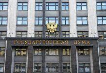 rossijskie-nardepy-progolosovali-za-suverennyj-internet-vo-vtorom-chtenii