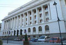 v-rumynskom-centrobanke-schitajut-chto-kriptovaljuty-ne-smogut-zamenit-fiat