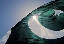 centralnyj-bank-pakistana-dumaet-vypusk-sobstvennoj-cifrovoj-valjuty-k-2025-godu