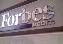 forbs-sostavil-rejting-kompanij-jeffektivno-ispolzujushhih-blockchain
