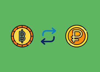 kak-kupit-bitcoin-za-rubli