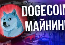 mining-dogecoin-bitbetnews