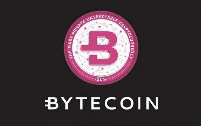 hardfork-anonimnoj-kriptovaljuty-bytecoin-proshel-uspeshno