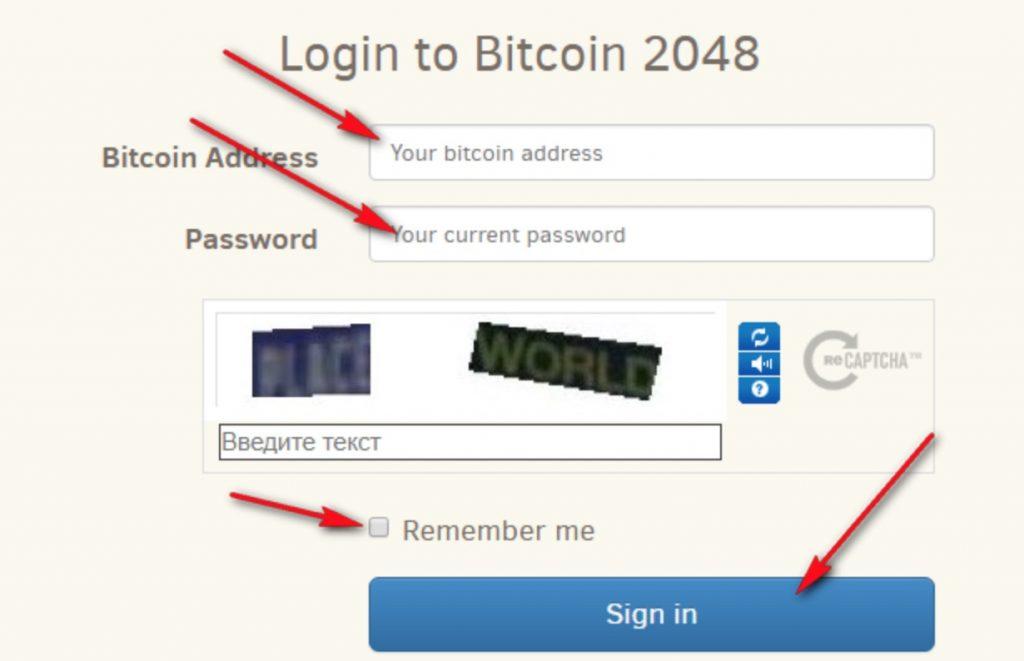 Регистрация на биткоин 2019 рентабельные стратегии форекс