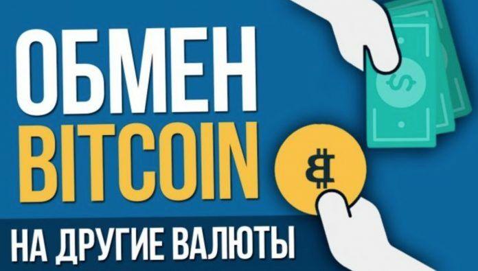 mchange-bitbetnews
