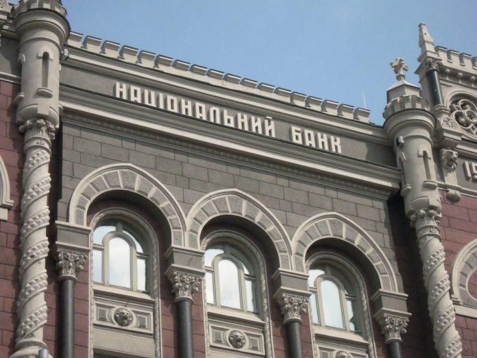 ukrainskij-nacionalnyj-bank-postradal-ot-ruk-hakerov