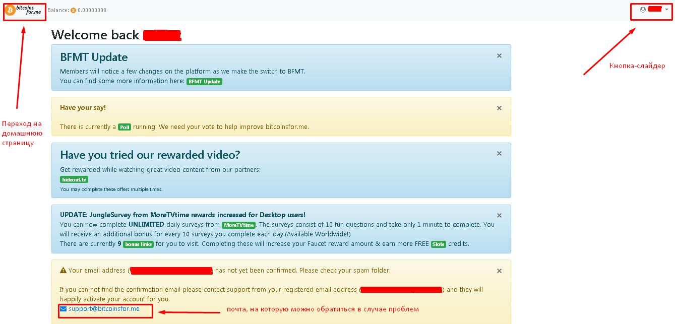 Bitcoinsfor-support