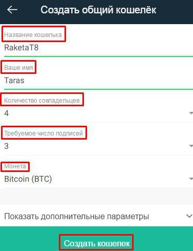 Copay-lichniy-koshelek-2